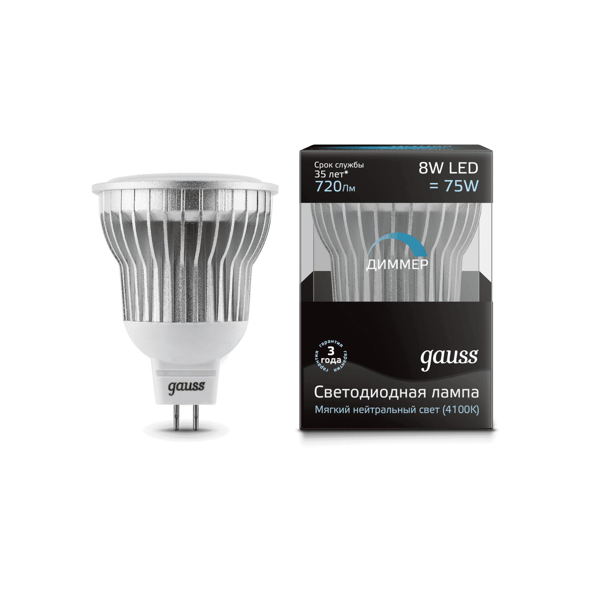 Gauss LED MR16 GU5.3-dim 8W SMD AC220-240V 4100K диммируемая арт. EB101105208-D