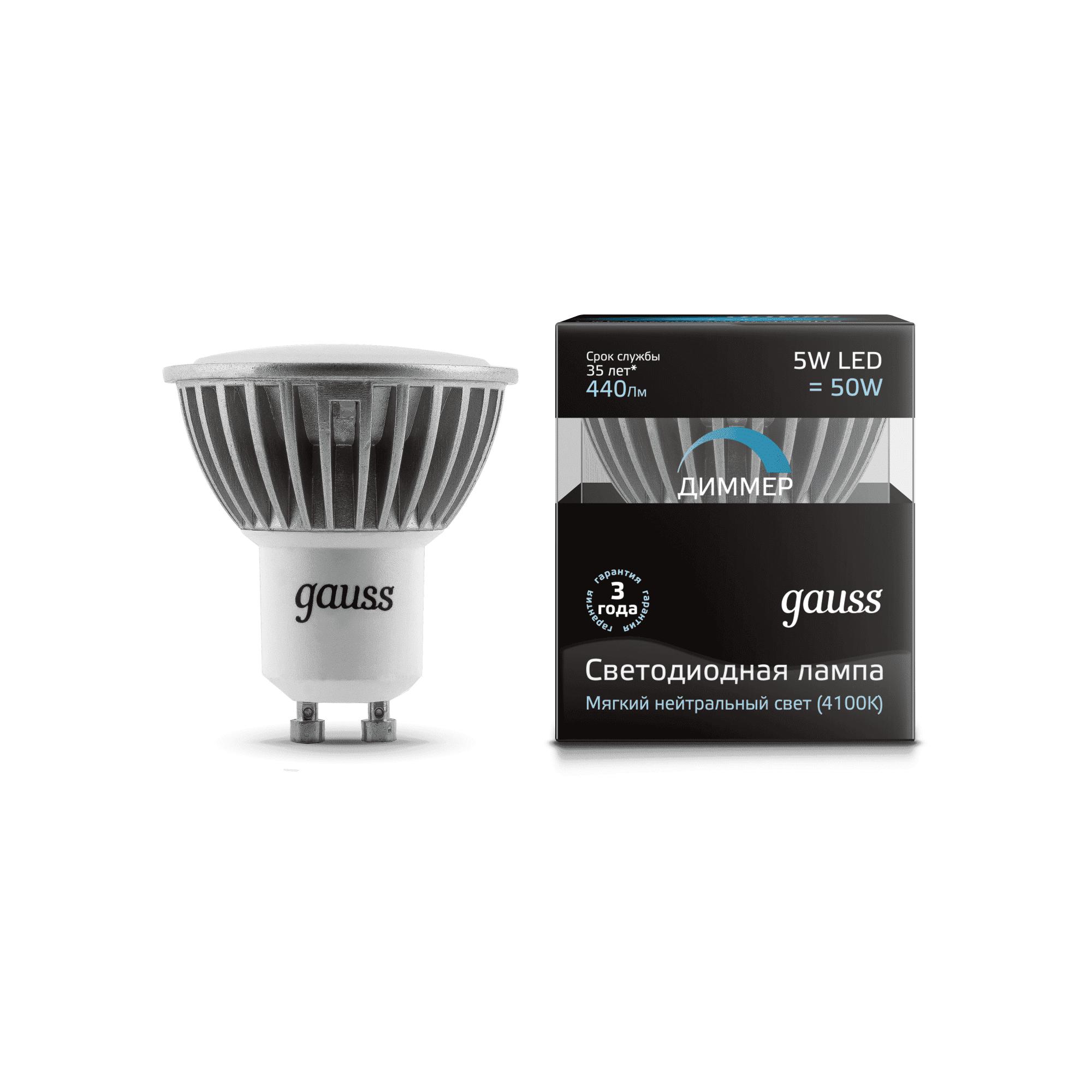 Gauss LED GU10 dim 5W SMD AC220-240V 4100K диммируемая арт. EB101506205-D