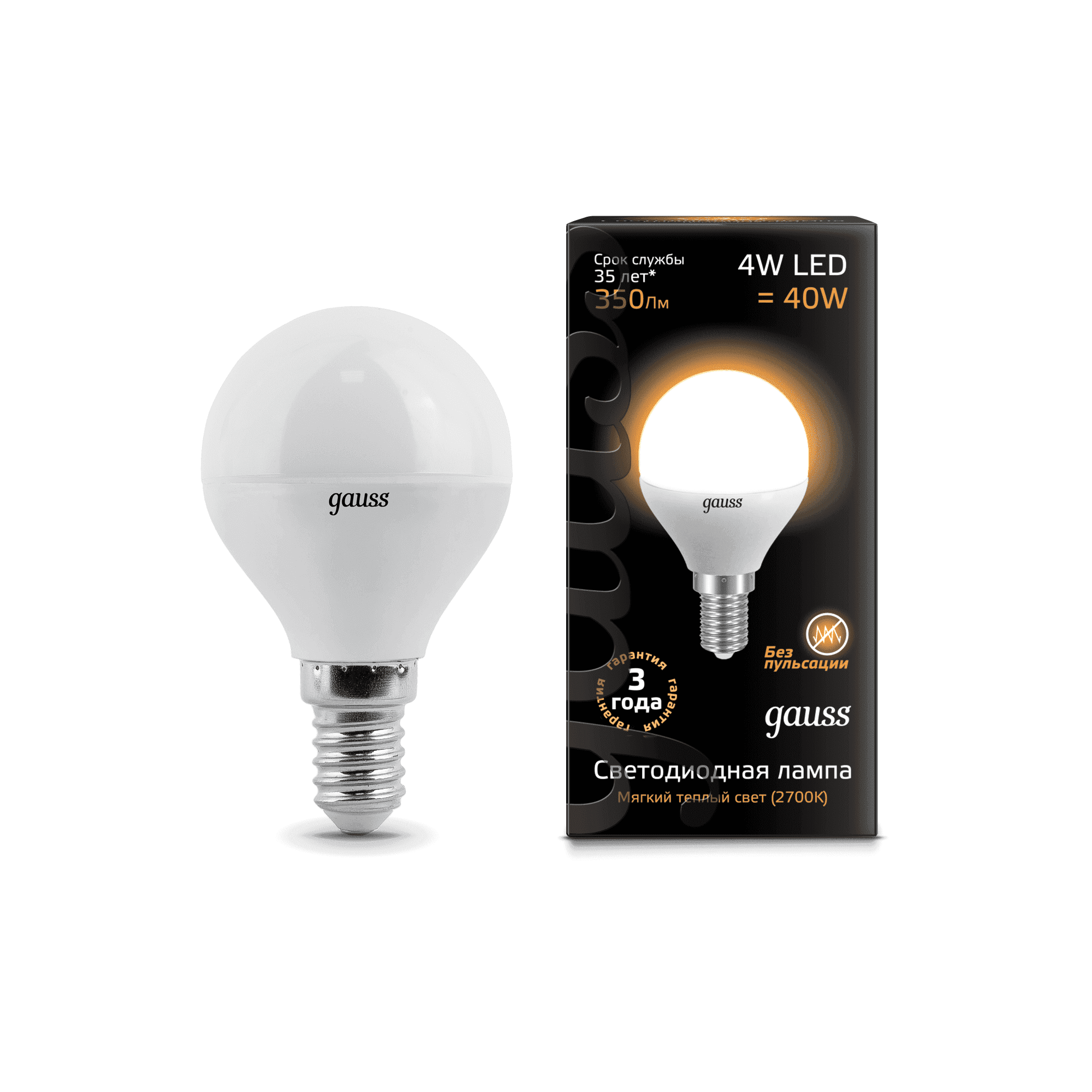 Gauss LED Globe 4W E14 2700K 1/10/50 арт. EB105101104
