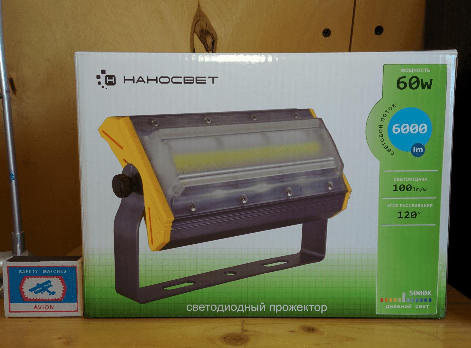Прожектор светодиодный НАНОСВЕТ L402 NFL-COB-60W/120D/750 арт. L402 Упаковка
