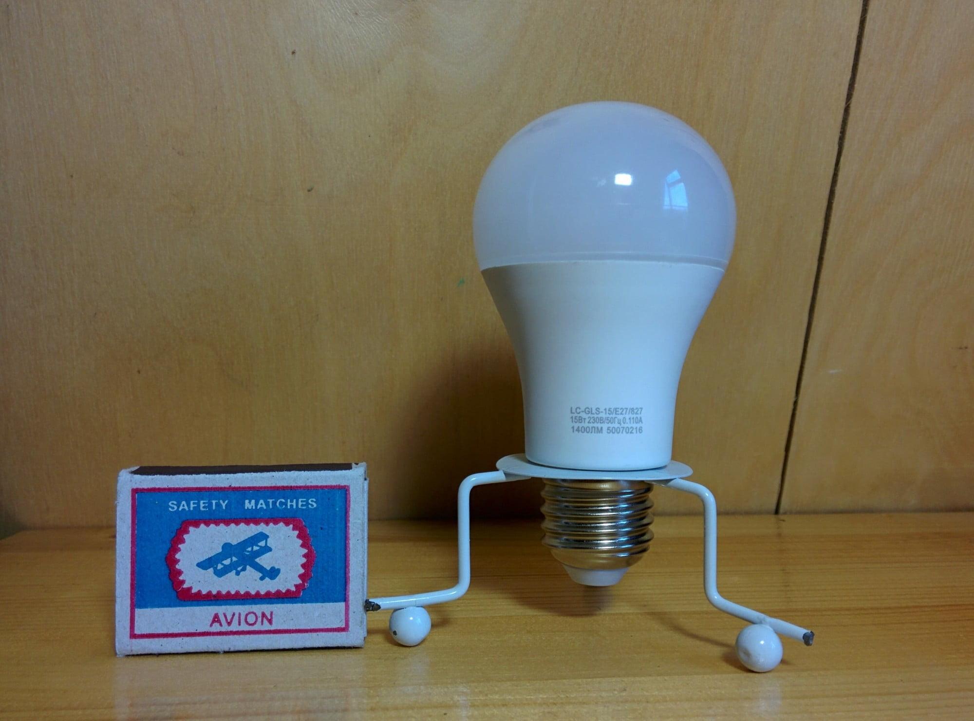 Светодиодная лампа НАНОСВЕТ LC-GLS-15/E27/840 арт. L197