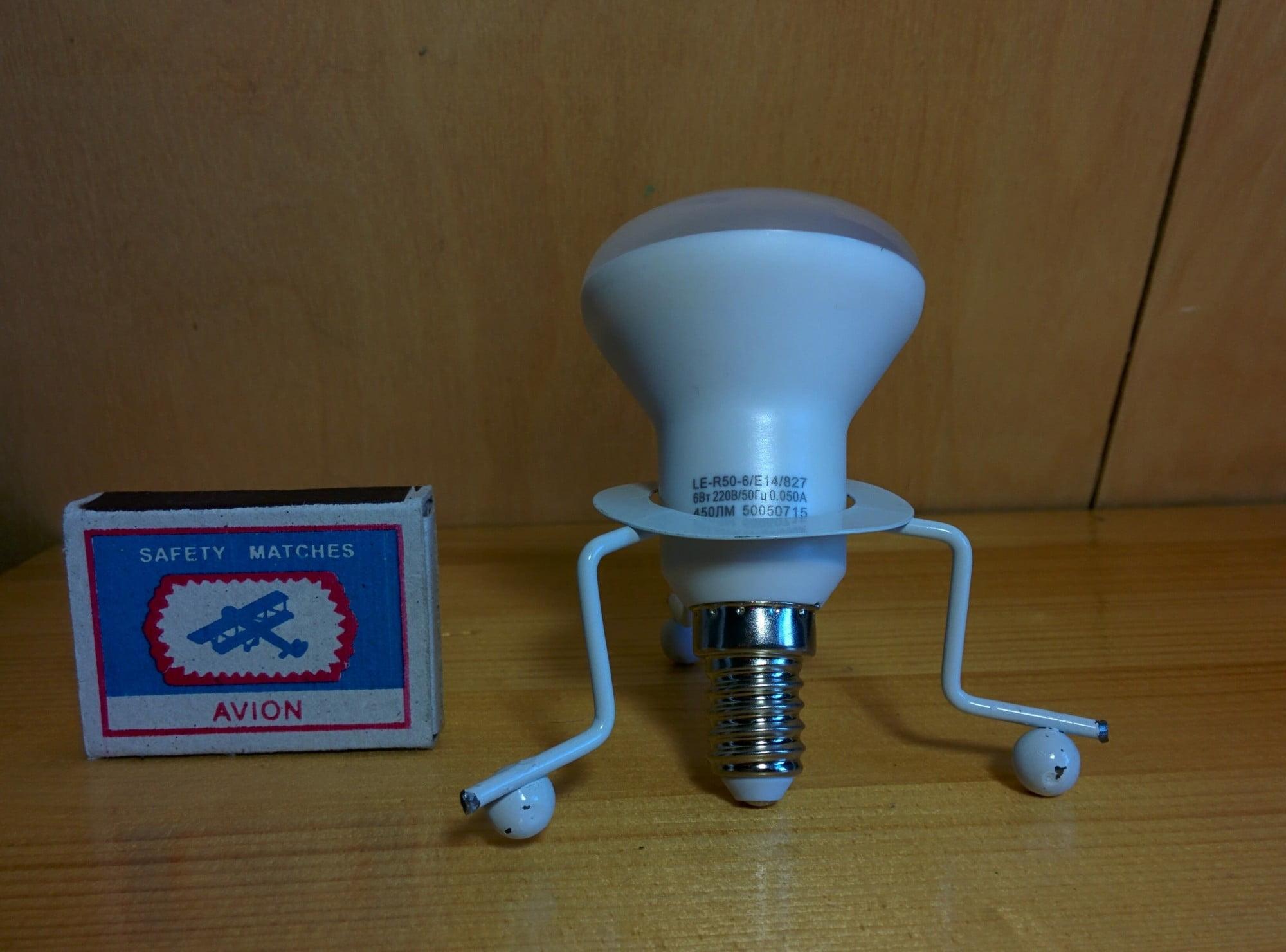 НАНОСВЕТ LE-R50-6/E14/827 лампа