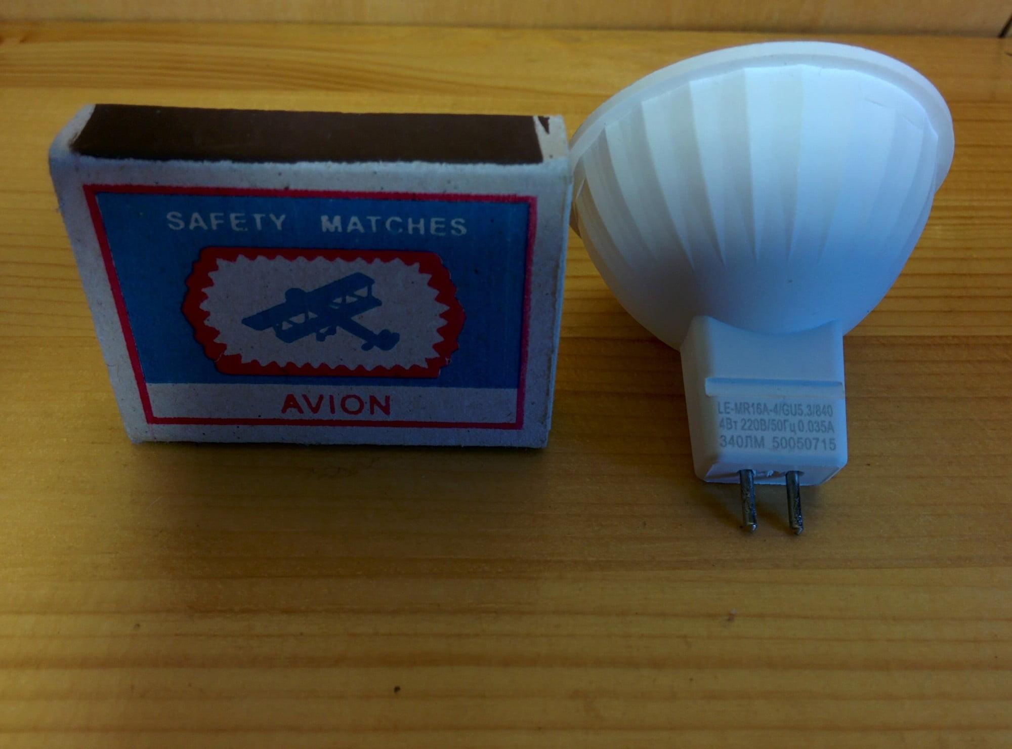 НАНОСВЕТ LE-4MR16A-GU5.3-840 лампа