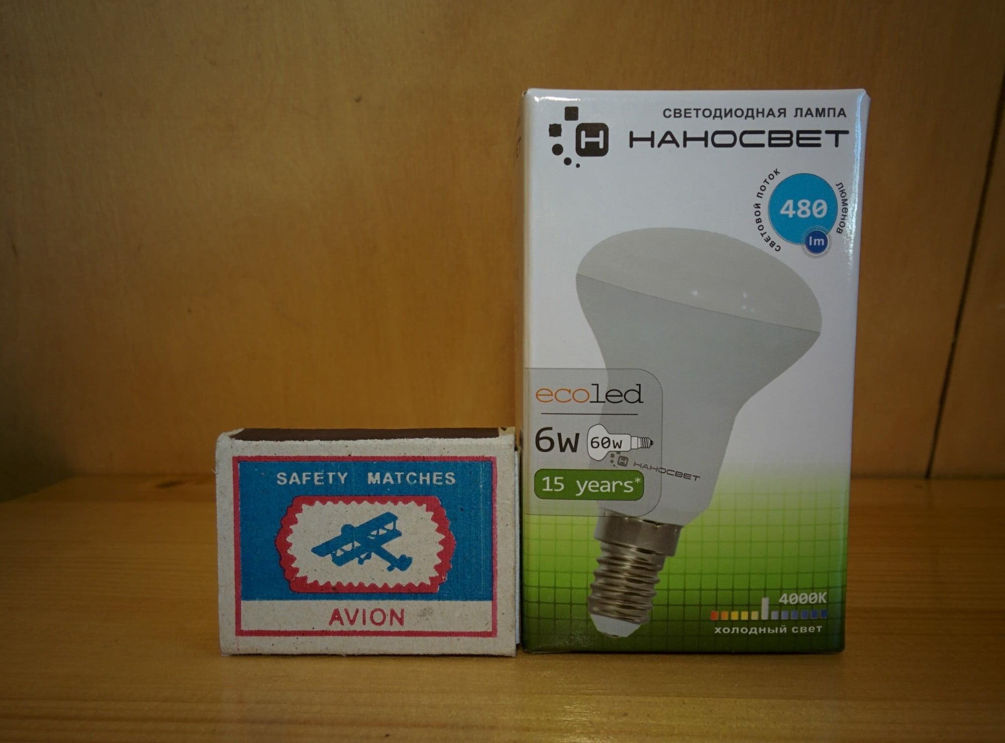 Светодиодная лампа НАНОСВЕТ LE-R50-6/E14/840 арт. L113 упаковка
