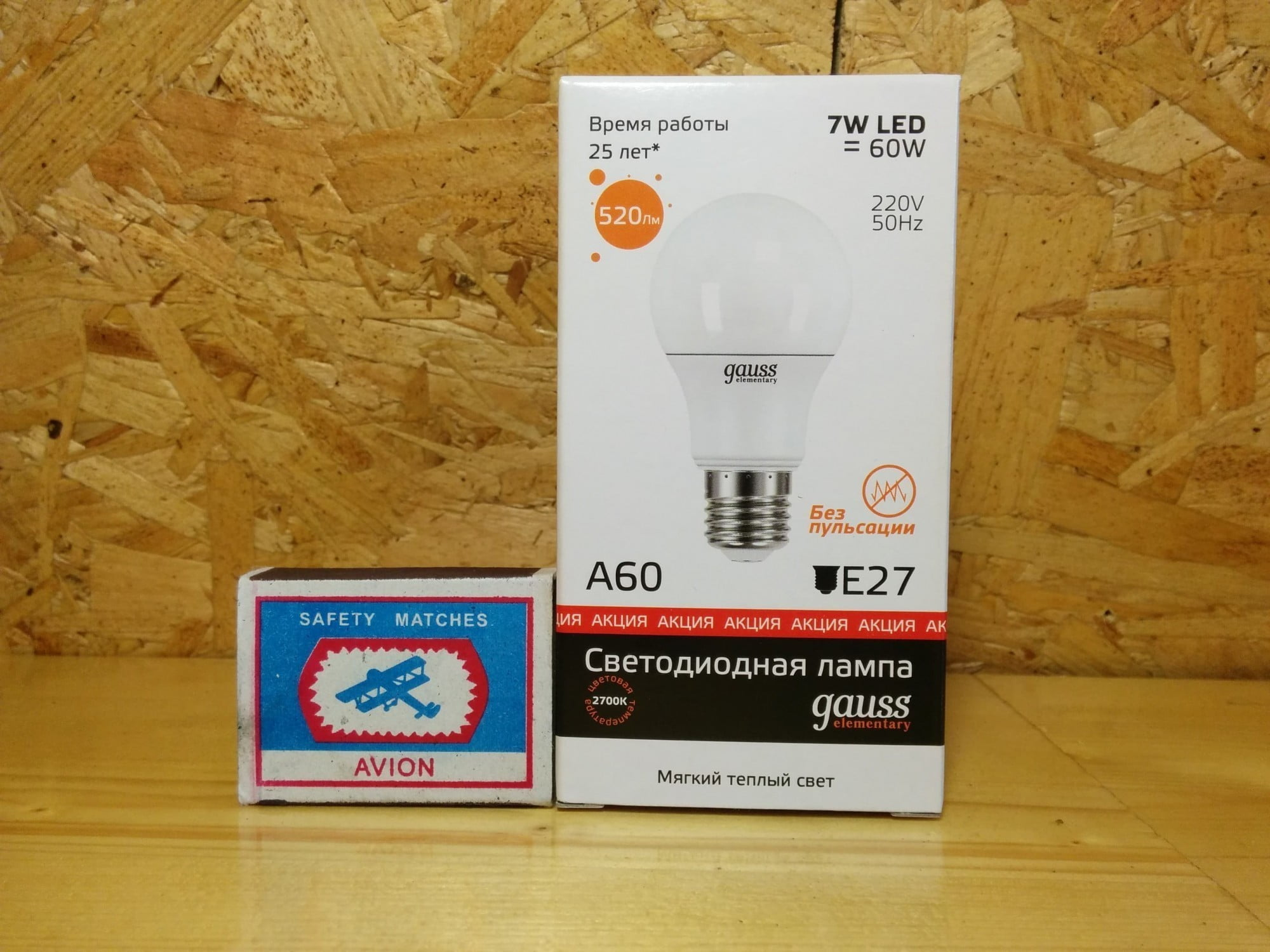 Gauss LED A60 7W E27 2700K 1/10/100 арт. 23217A коробка