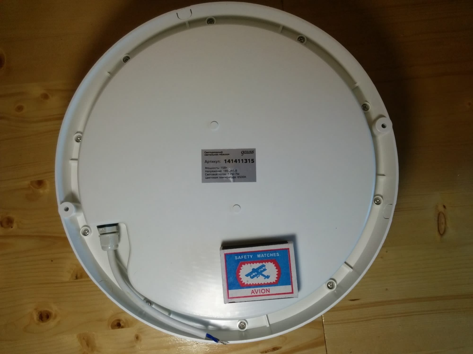Светодиодный светильник Gauss круглый IP65 15W 6500K 1/6 арт. 141411315
