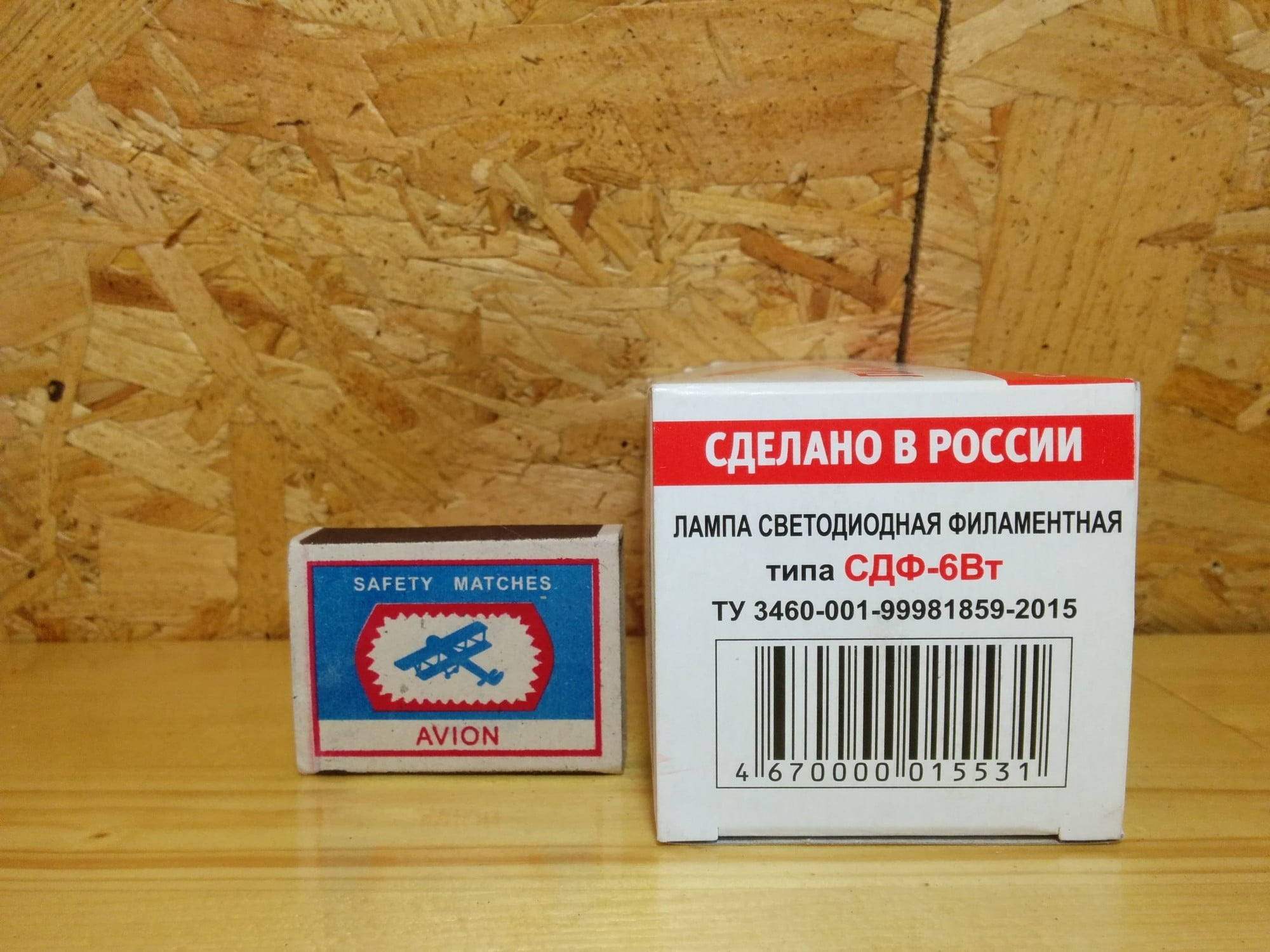 Лисма СДФ-6Вт упаковка