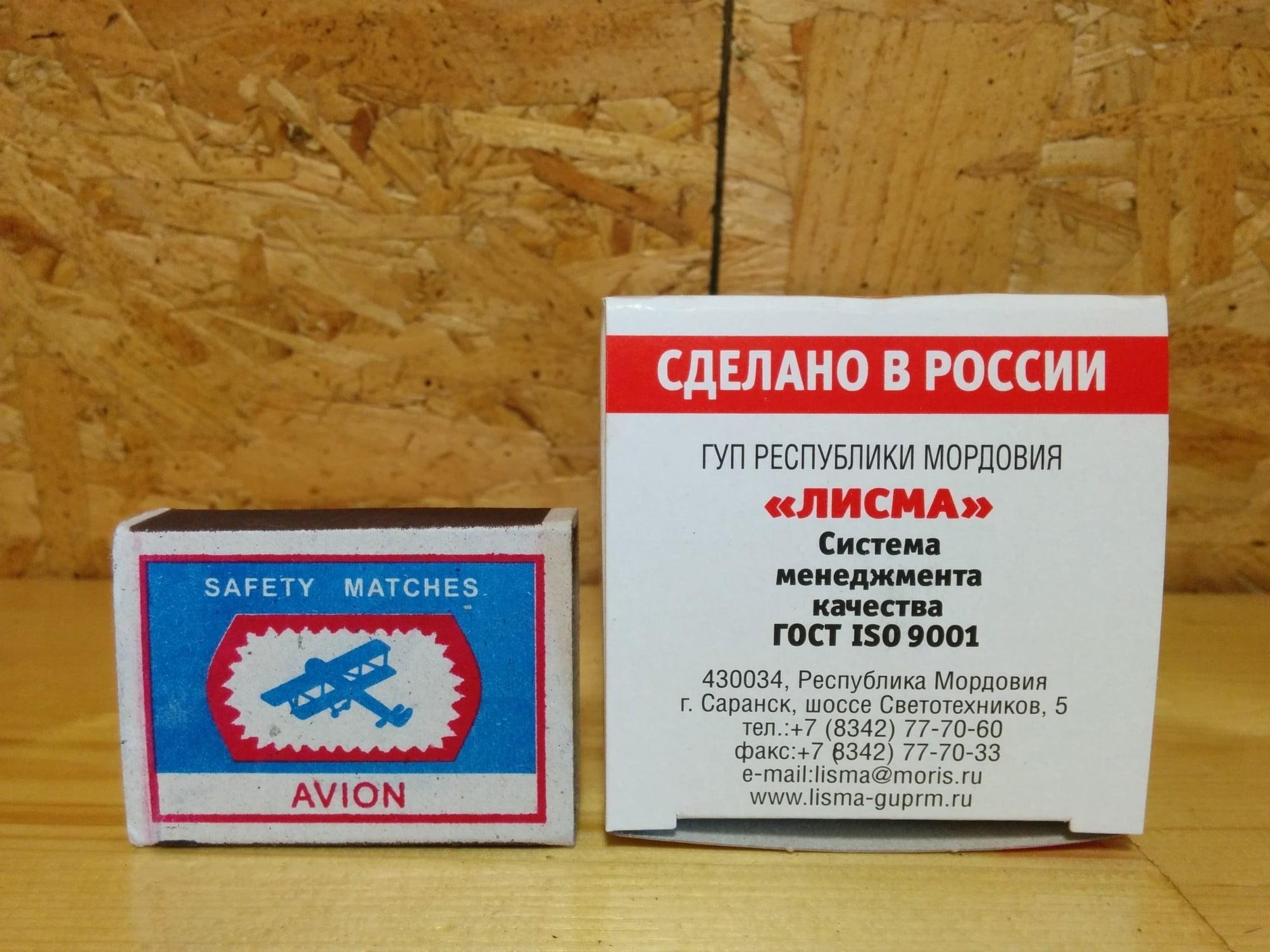 Лисма СДФ-4Вт упаковка