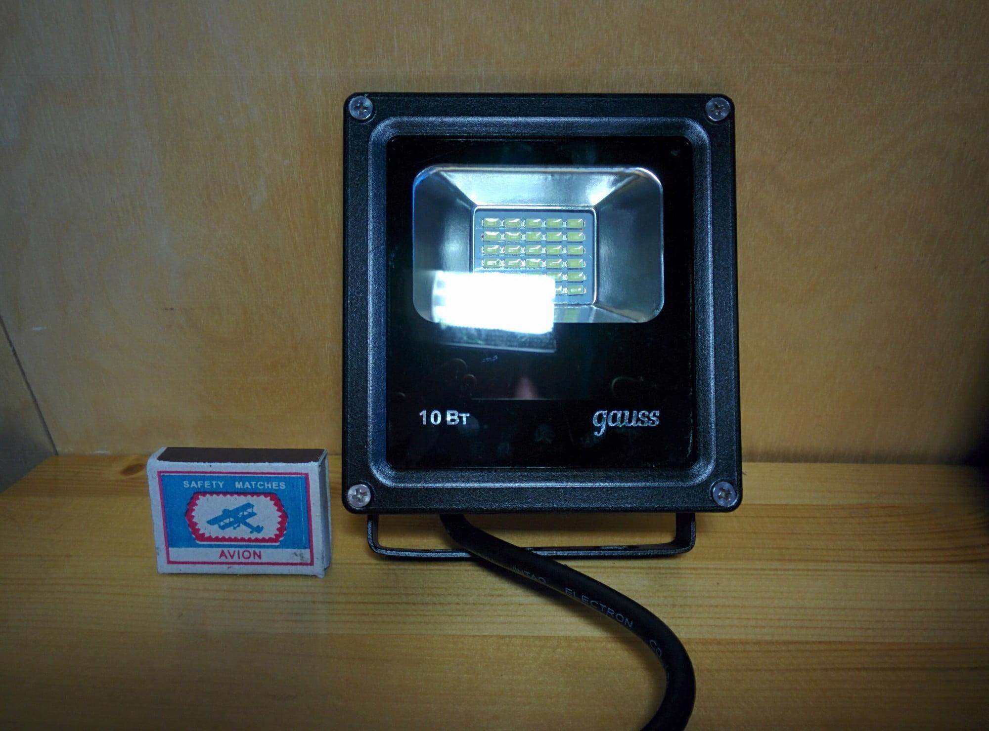 Прожектор светодиодный Gauss LED 10W IP65 6500К чёрный прожектор