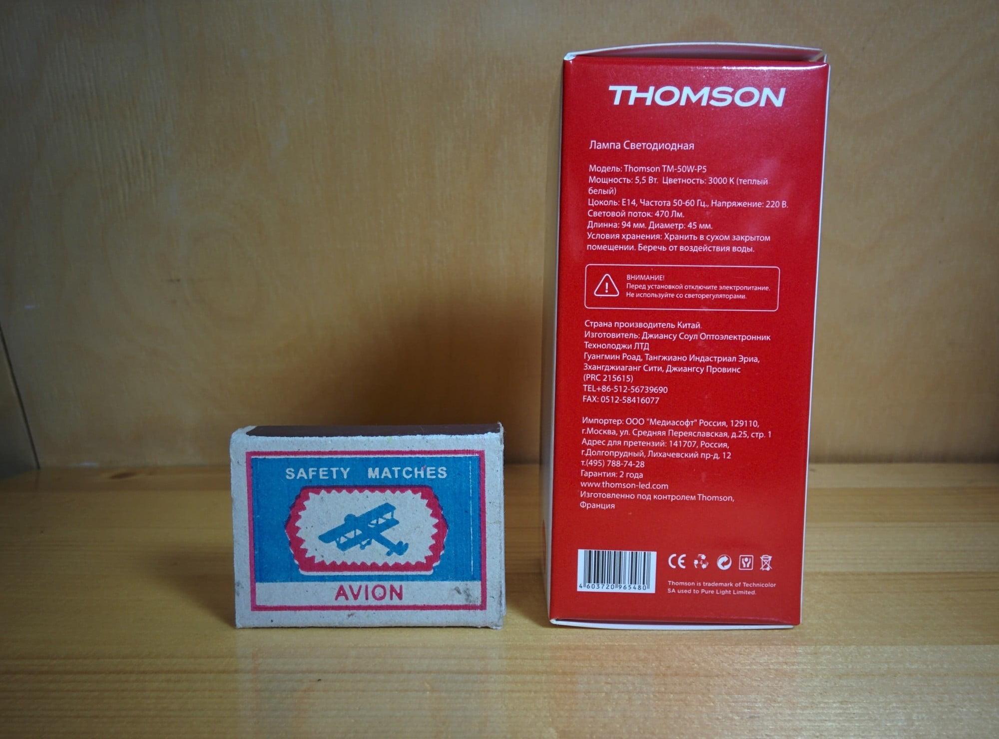 Thomson TM-50W-P5 характеристики