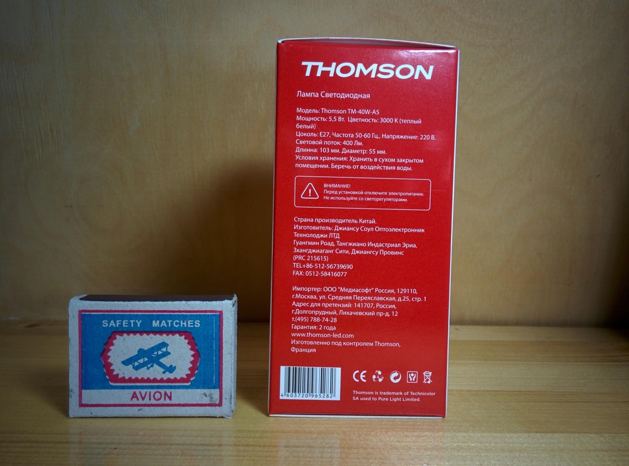 Thomson TM-40W-A5 характеристики