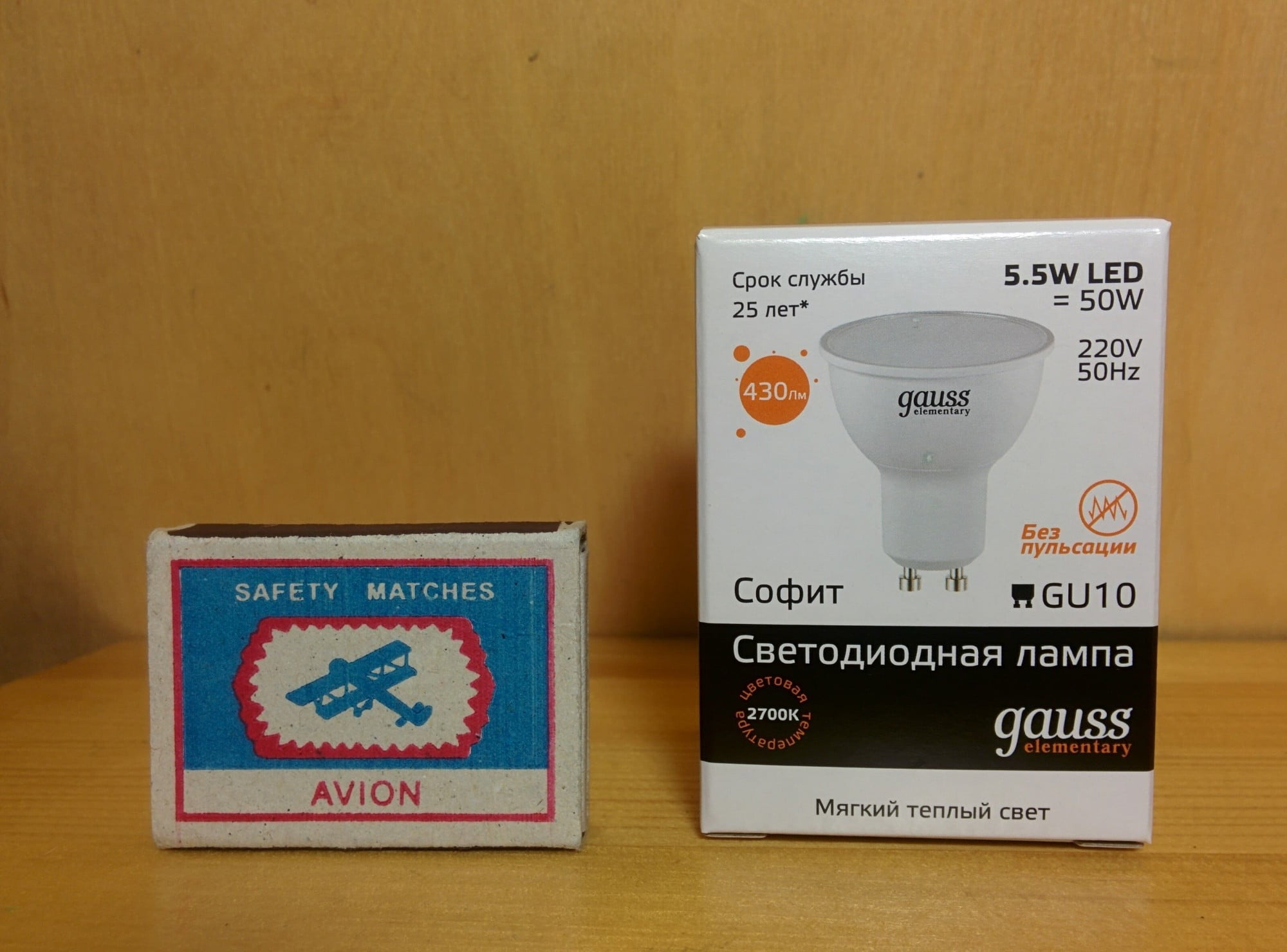 Gauss LED Elementary MR16 GU10 5.5W 2700К упаковка