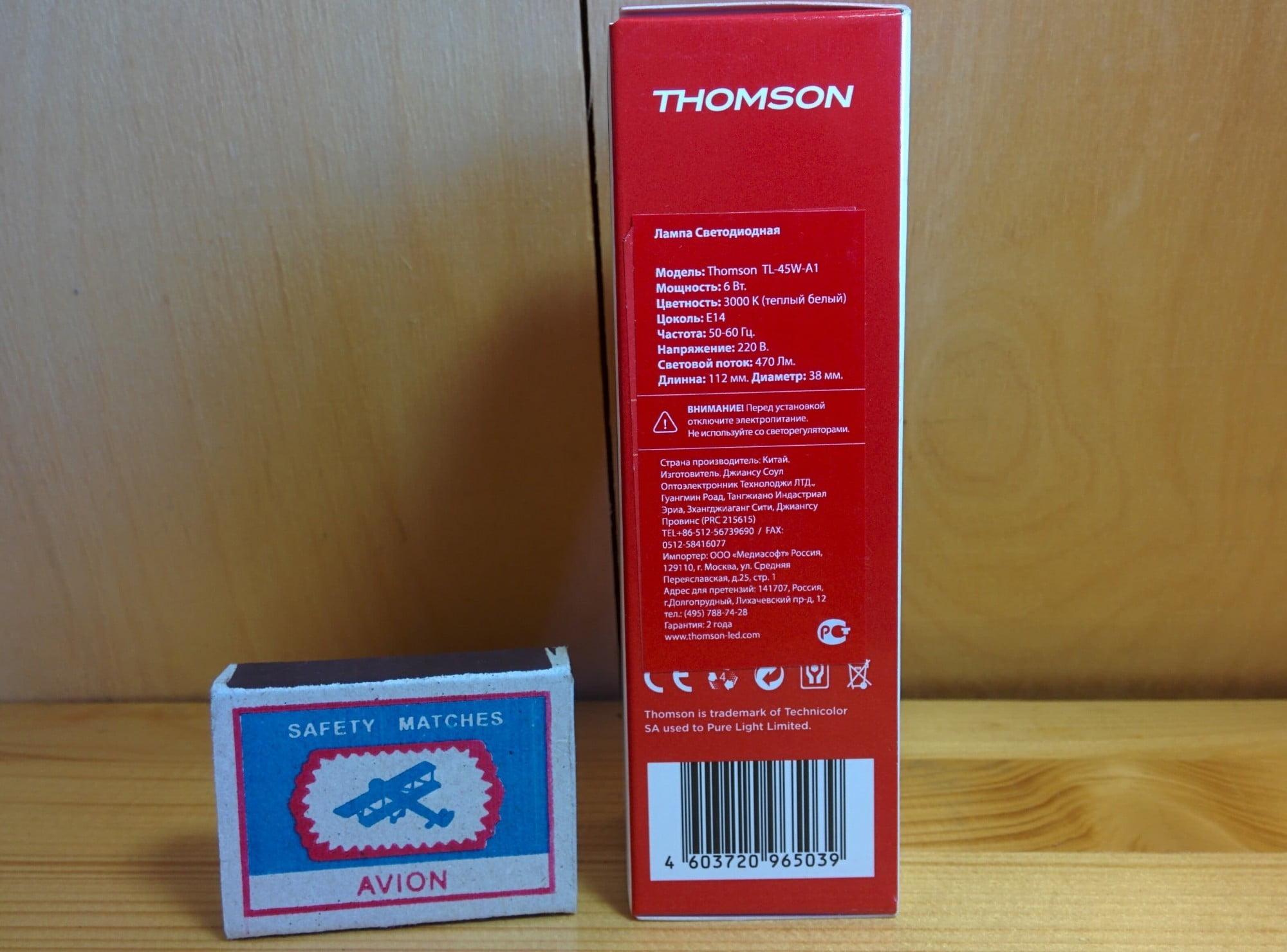 Thomson TL-45W-A1 характеристики