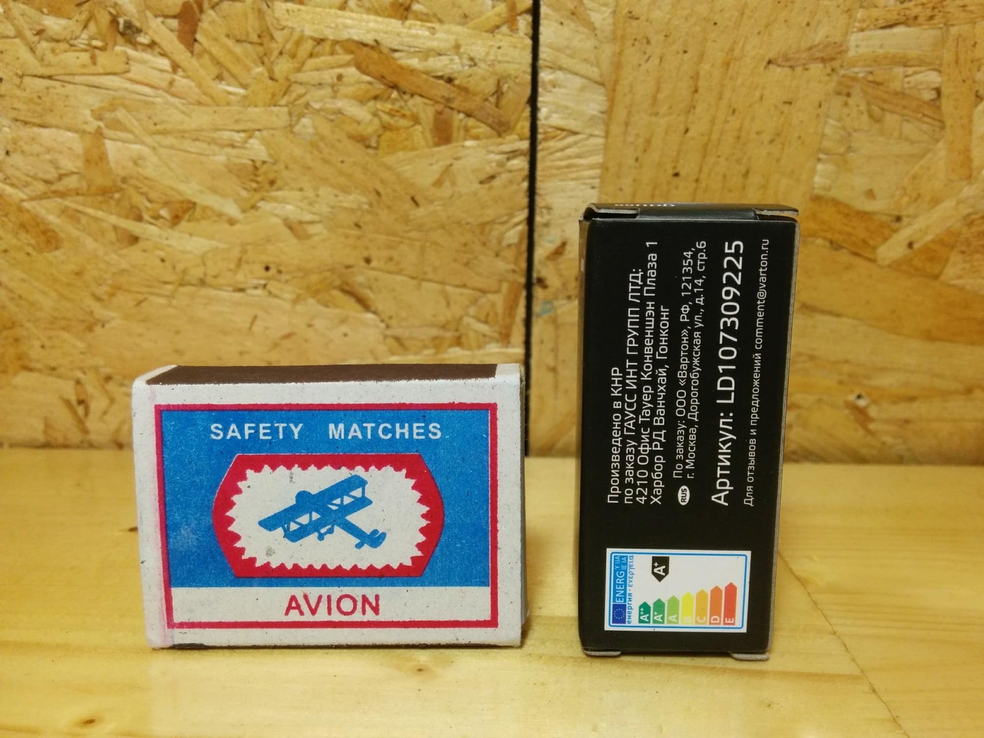 Gauss LED G9 2.5W 230V 4100K упаковка