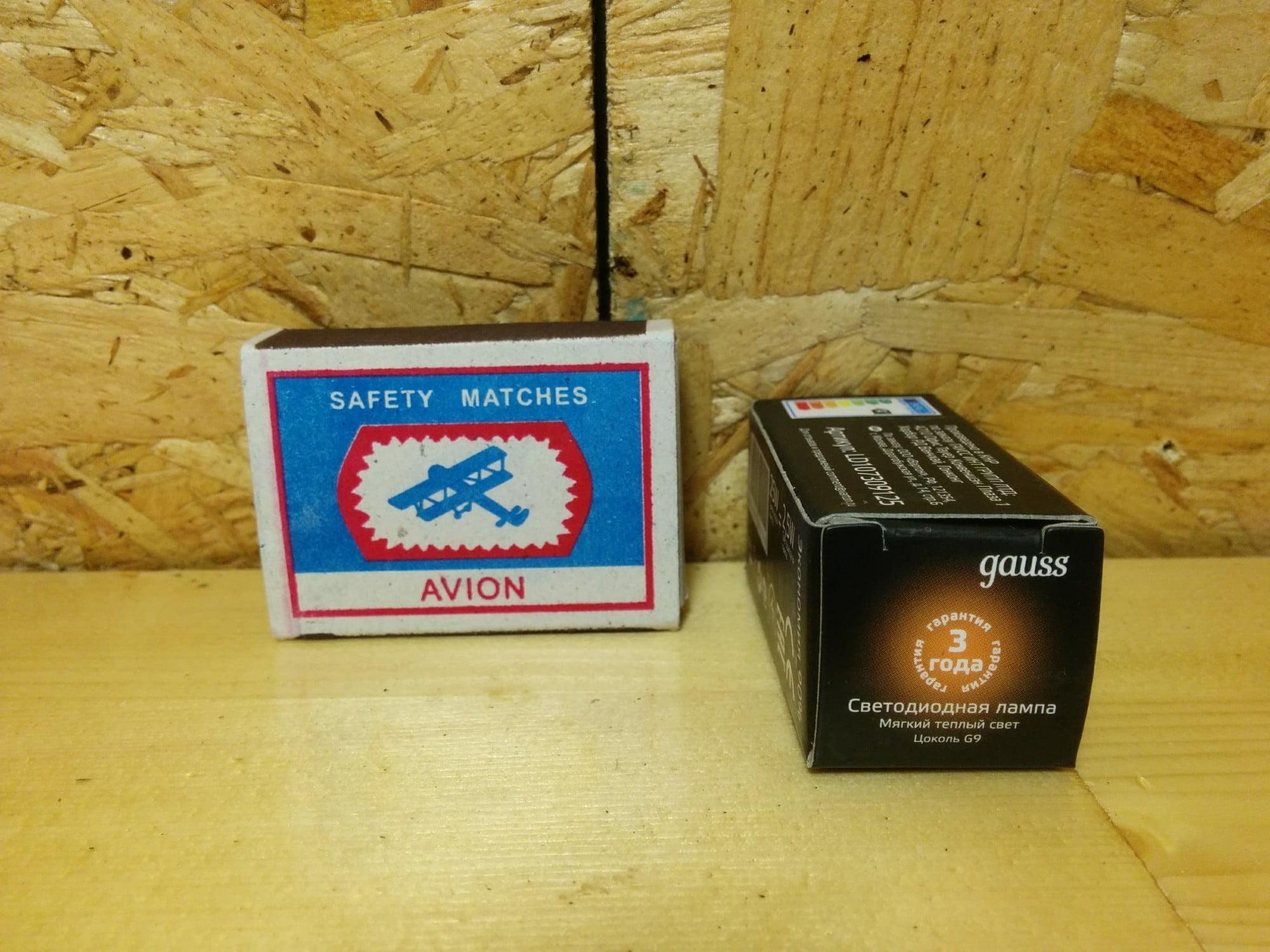 Gauss LED G9 2.5W 230V 2700K упаковка