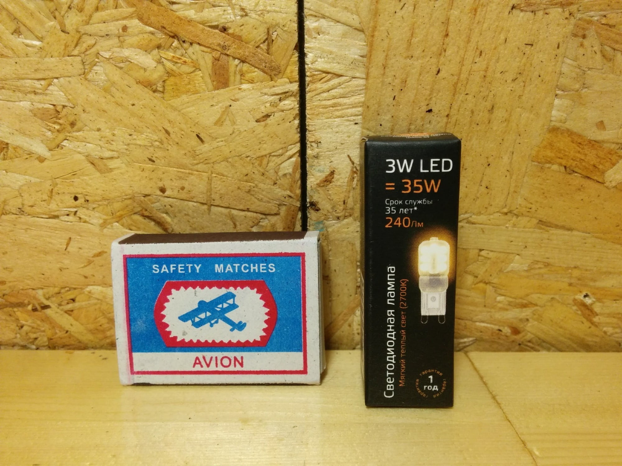 Gauss LED G9 AC220-240V 3W 2700K упаковка