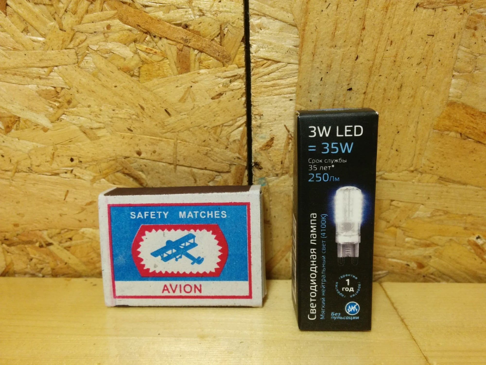 Gauss LED G9 AC185-265V 3W 4100K упаковка