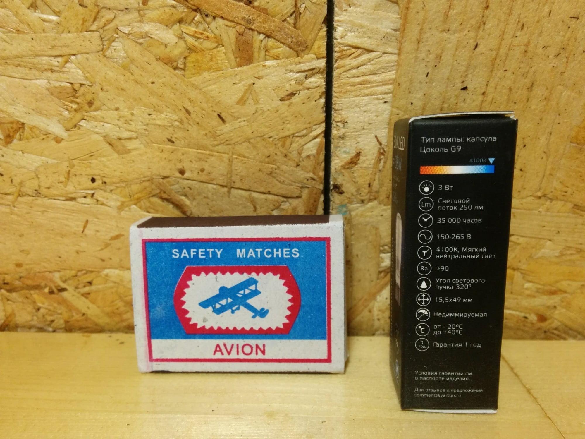 Gauss LED G9 AC185-265V 3W 4100K характеристики