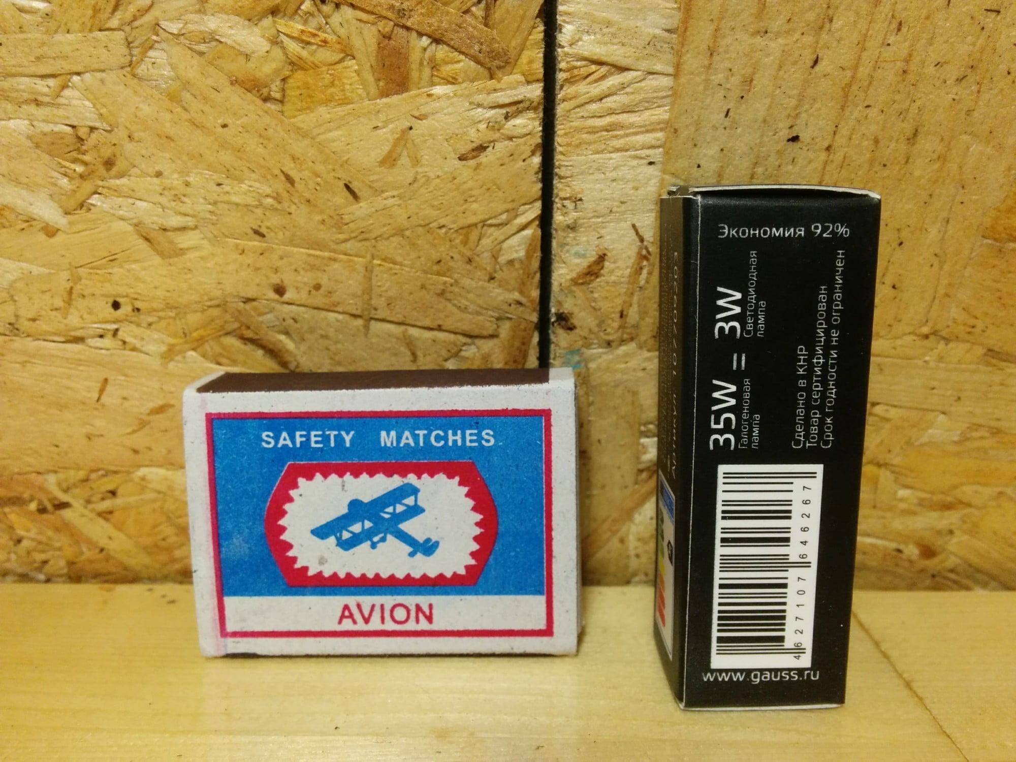 Gauss LED G9 AC185-265V 3W 4100K упаковка