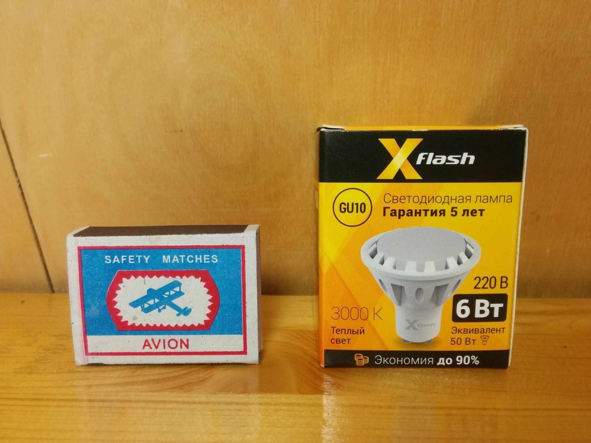 X-flash XF-SPL-GU10-6W-3000K-220V упаковка
