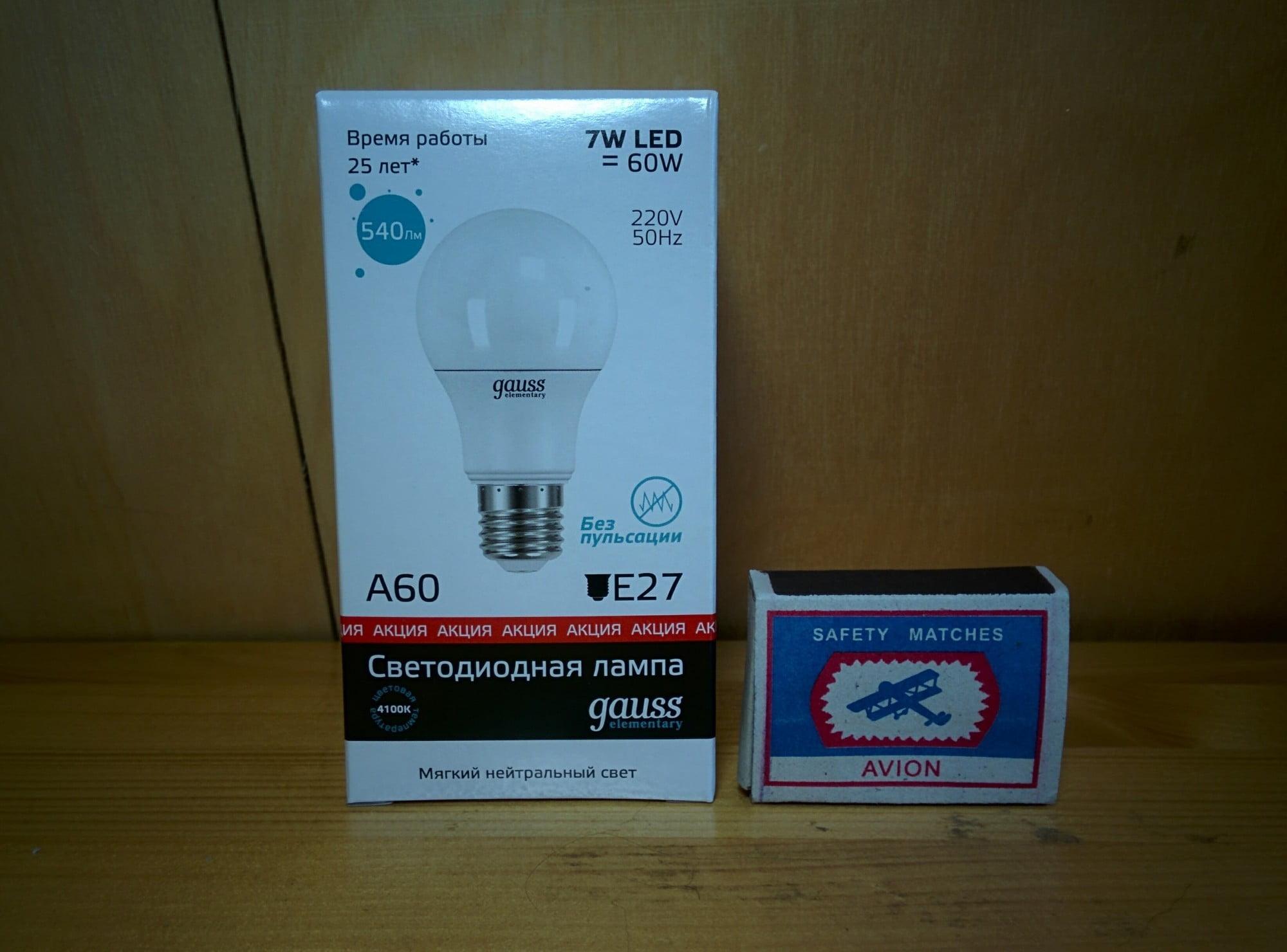 Gauss LED A60 7W E27 4100K упаковка