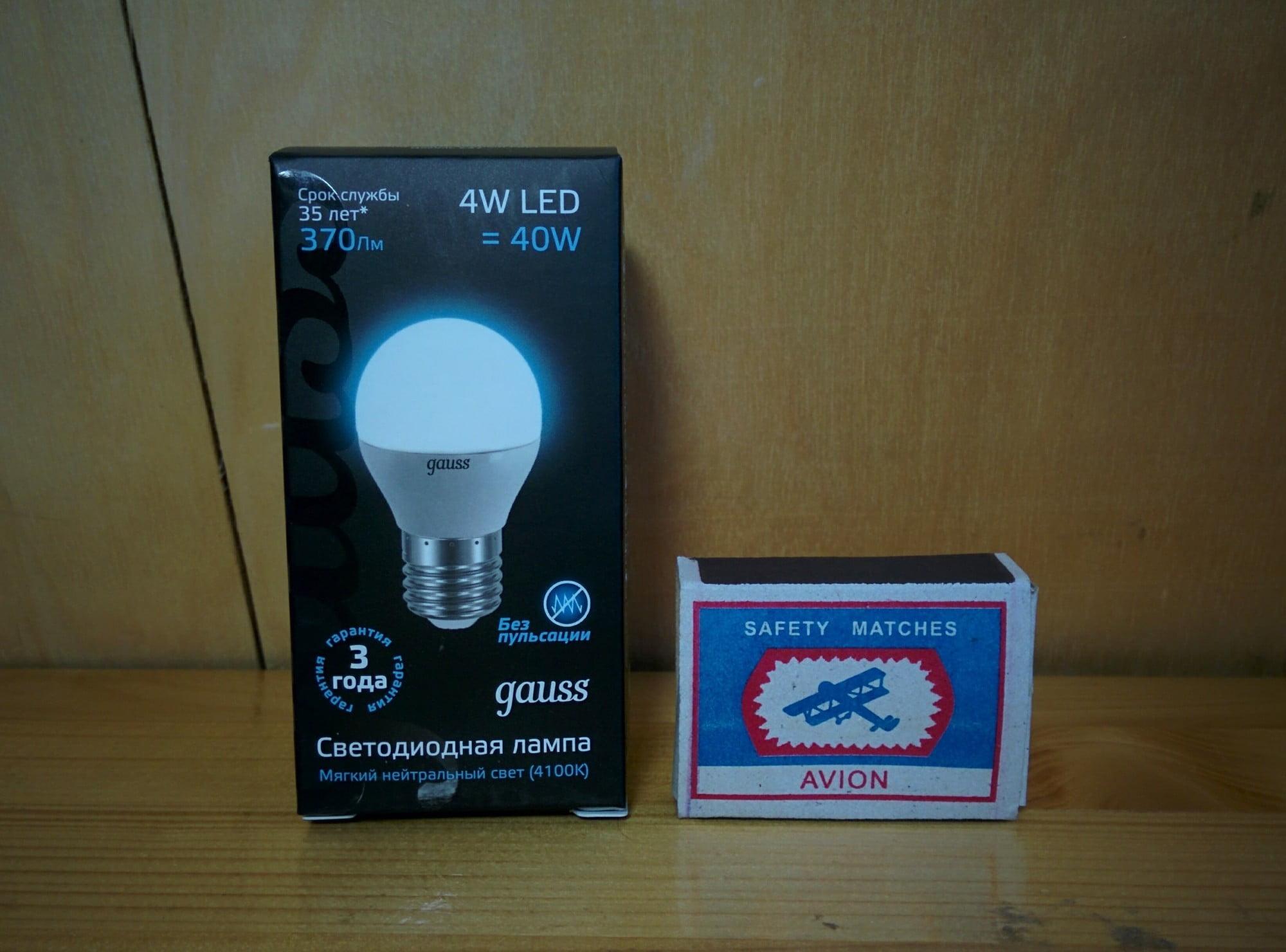 Gauss LED Globe 4W E27 4100K упаковка