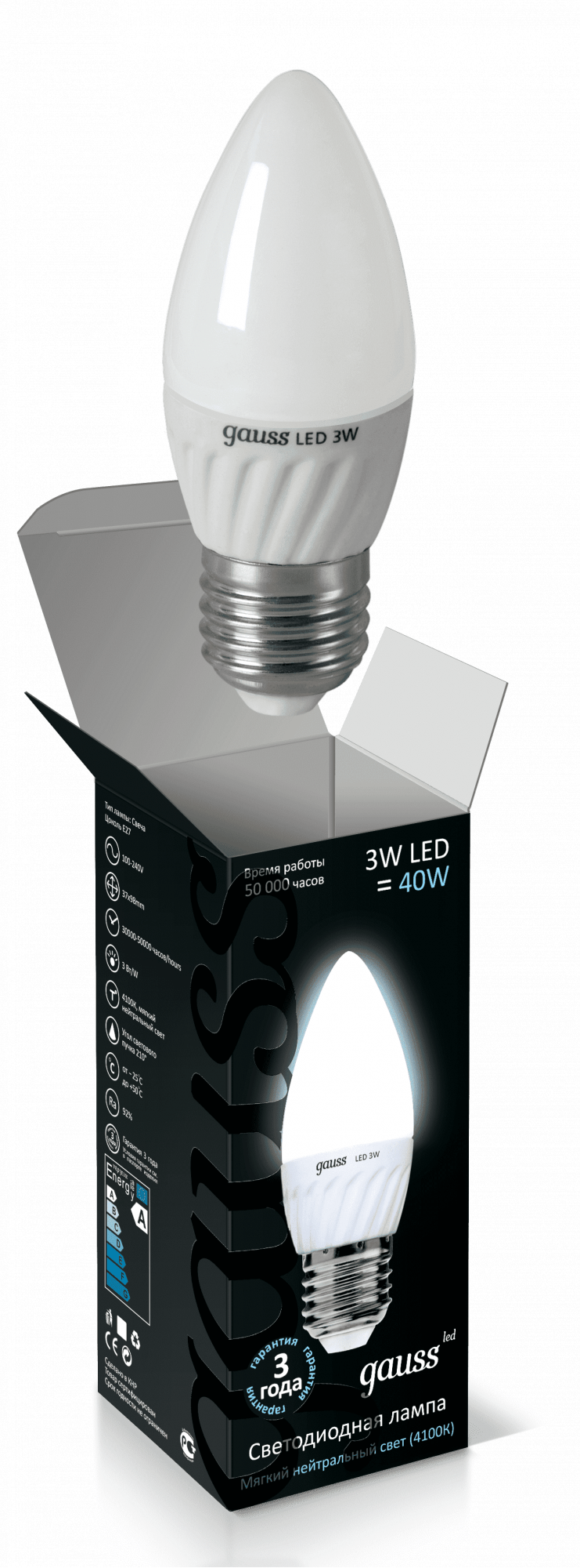 Gauss LED Ceramic Candle 3W E27 4100K арт. EB103302203
