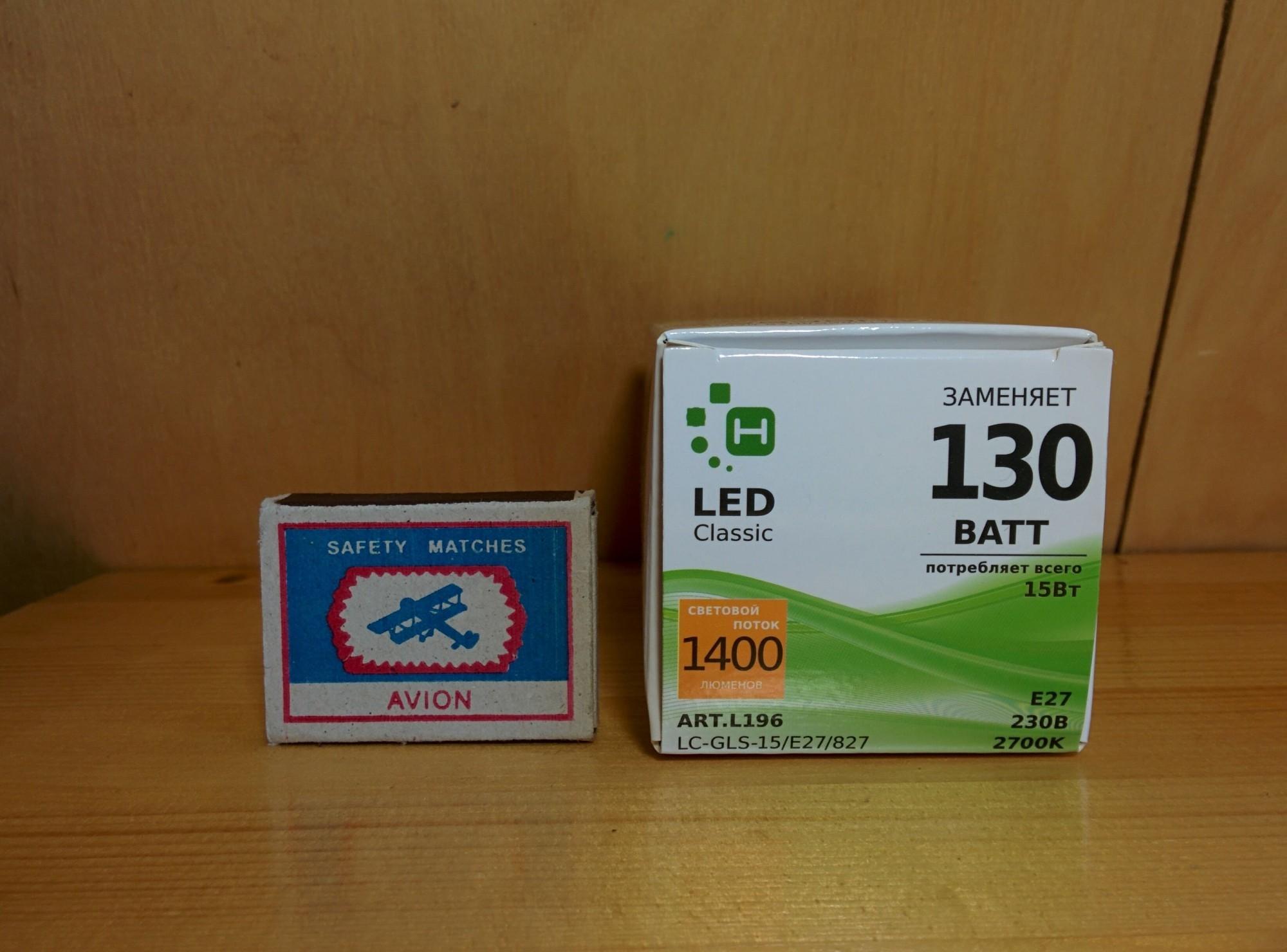 Светодиодная лампа НАНОСВЕТ LC-GLS-15/E27/827 арт. L196 характеристики