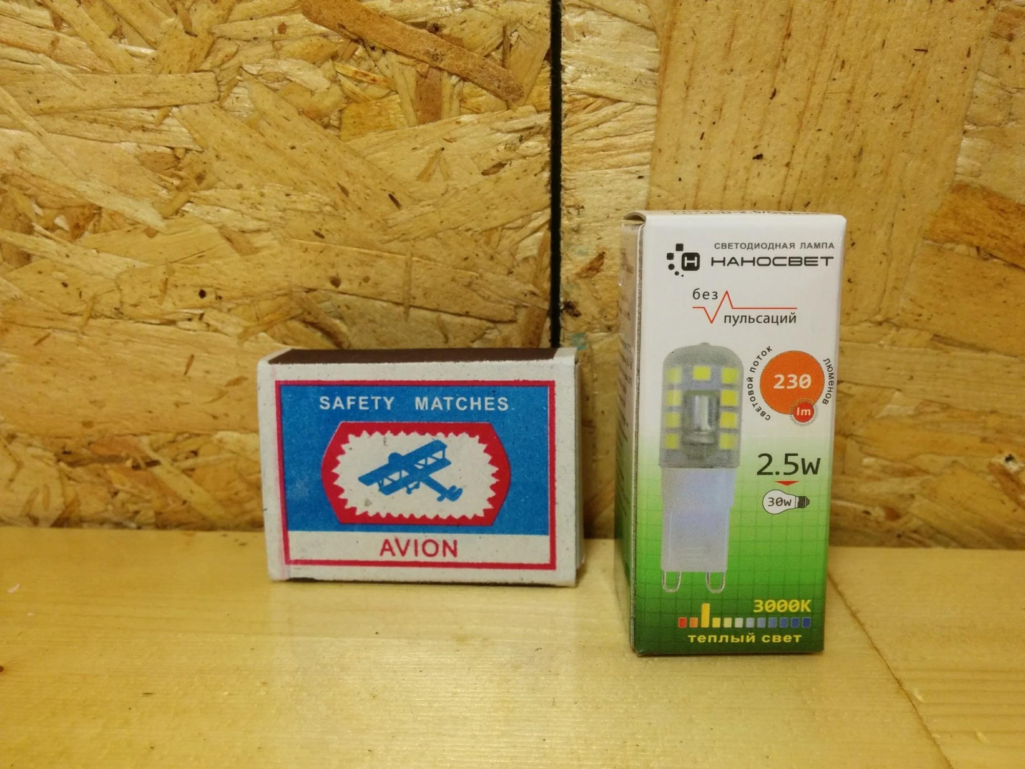 НАНОСВЕТ LC-JCD-2.5/G9/830 упаковка