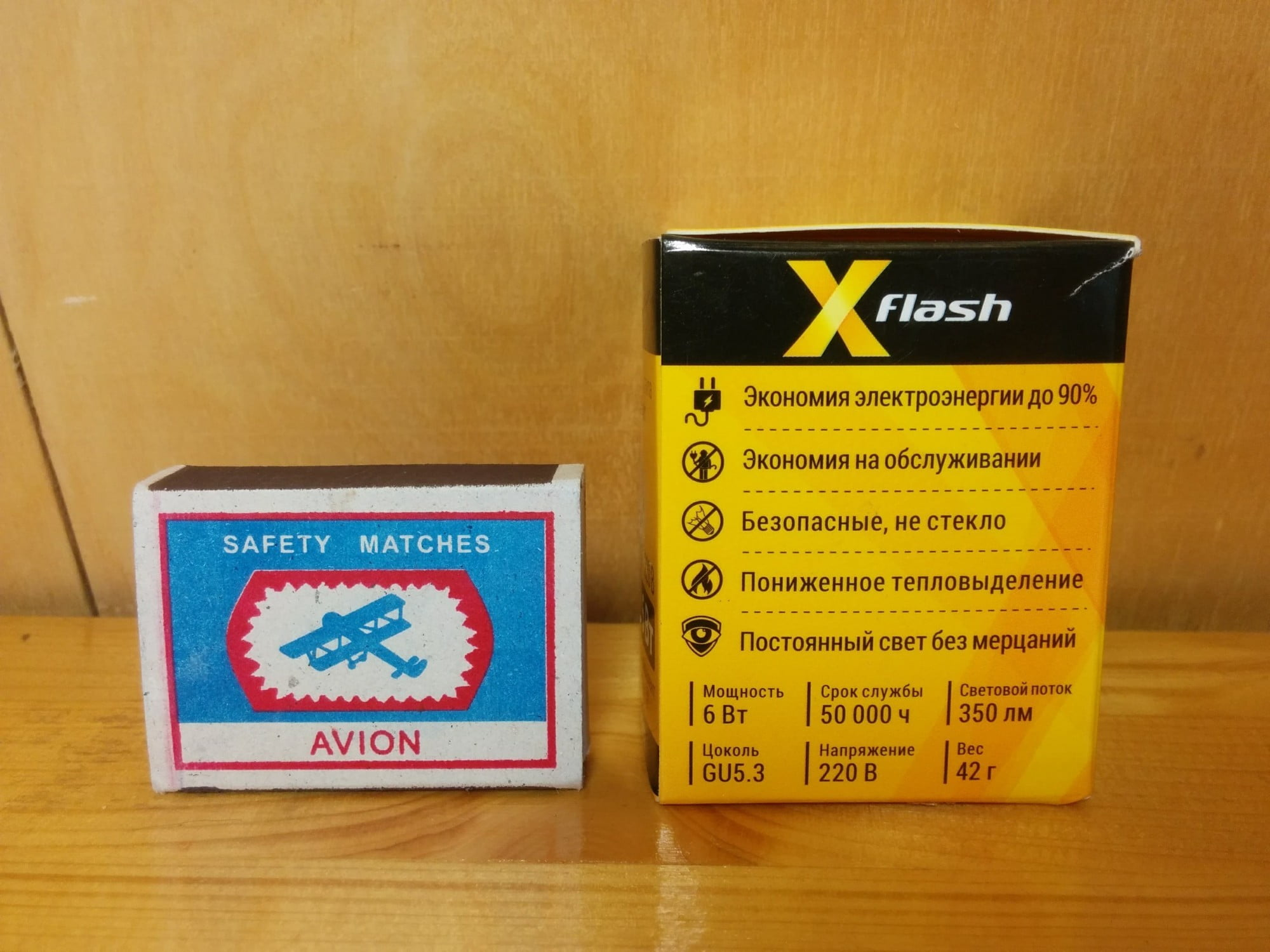 X-flash XF-SPL-GU5.3-6W-3000K-220V характеристики