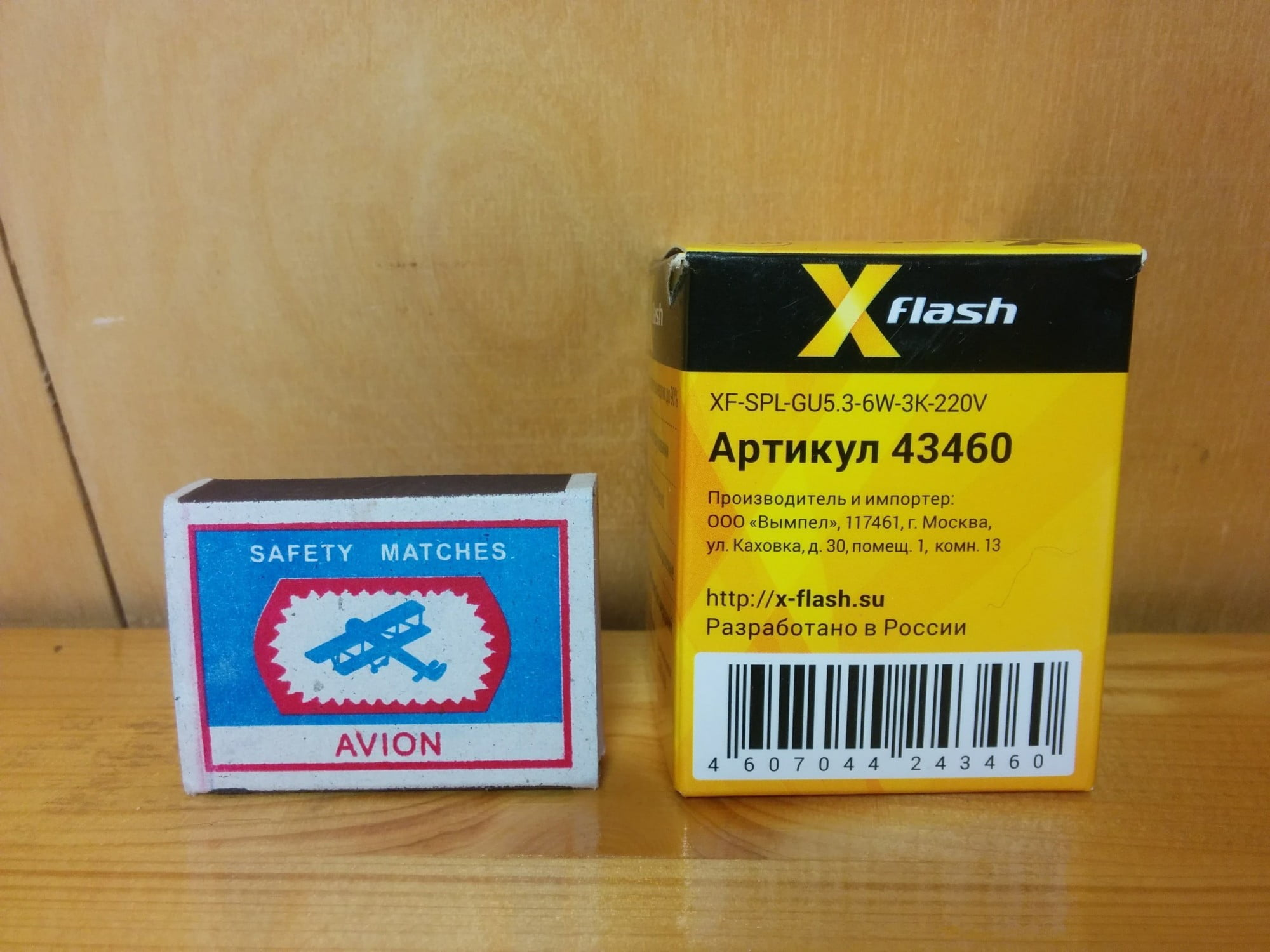X-flash XF-SPL-GU5.3-6W-3000K-220V артикул