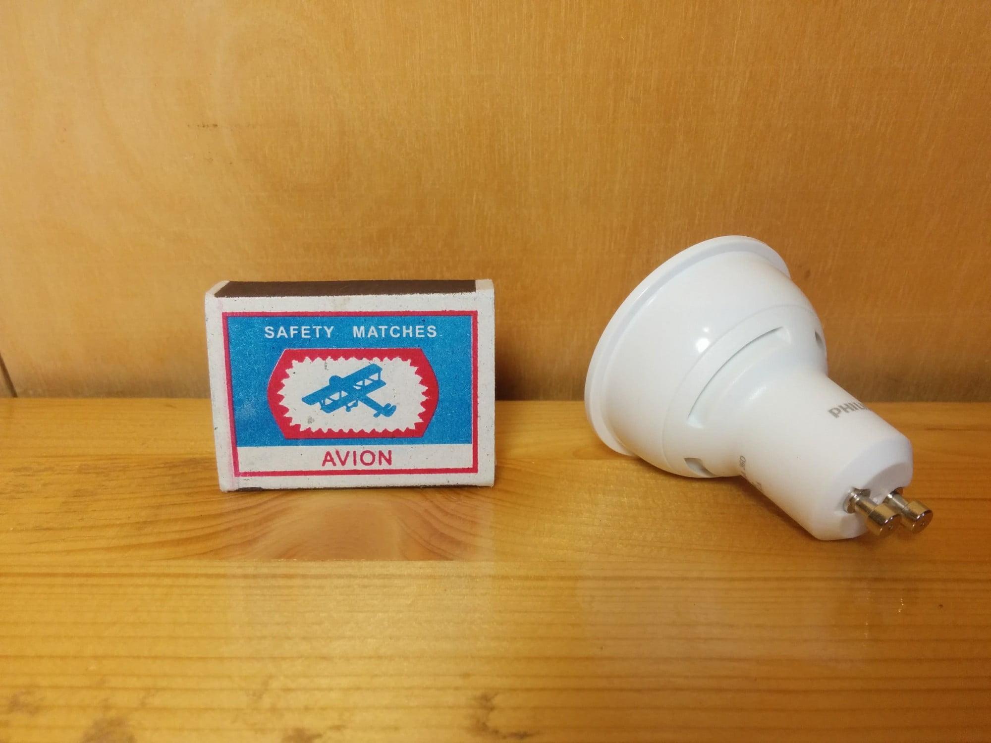 Philips CorePro LEDspotMV 4.5-50W GU10 827 36D лампа