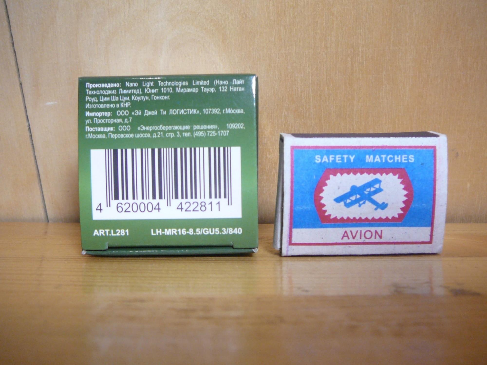 НАНОСВЕТ LH-MR16-8.5/GU5.3/840 штрих-код