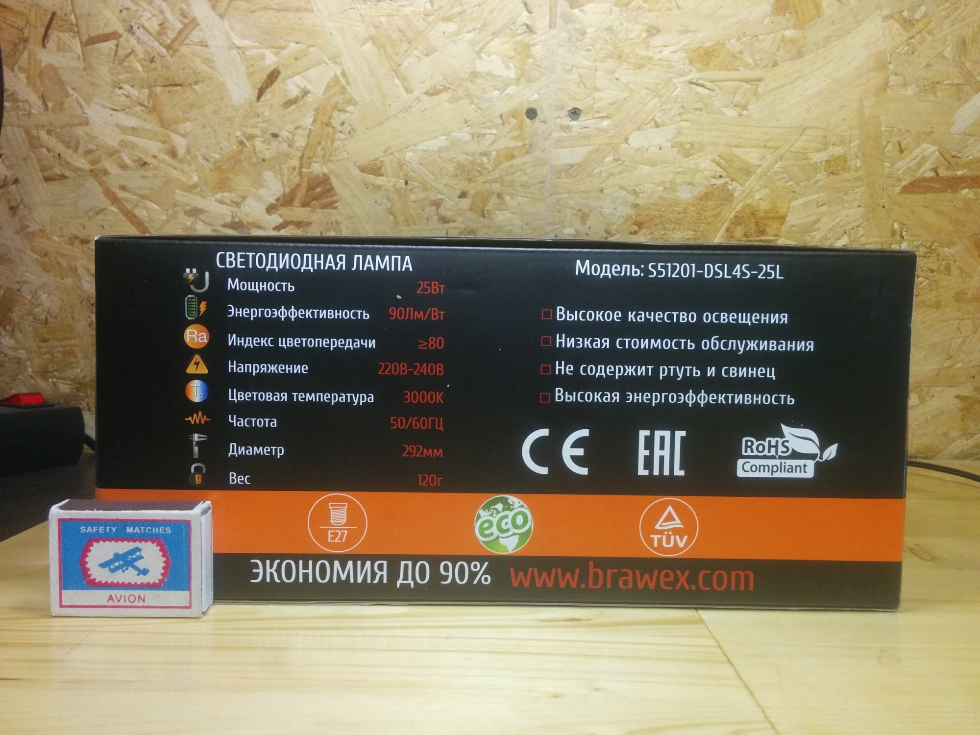 Brawex S51201-DSL4S-25L арт. S51201-DSL4S-25L Характеристики