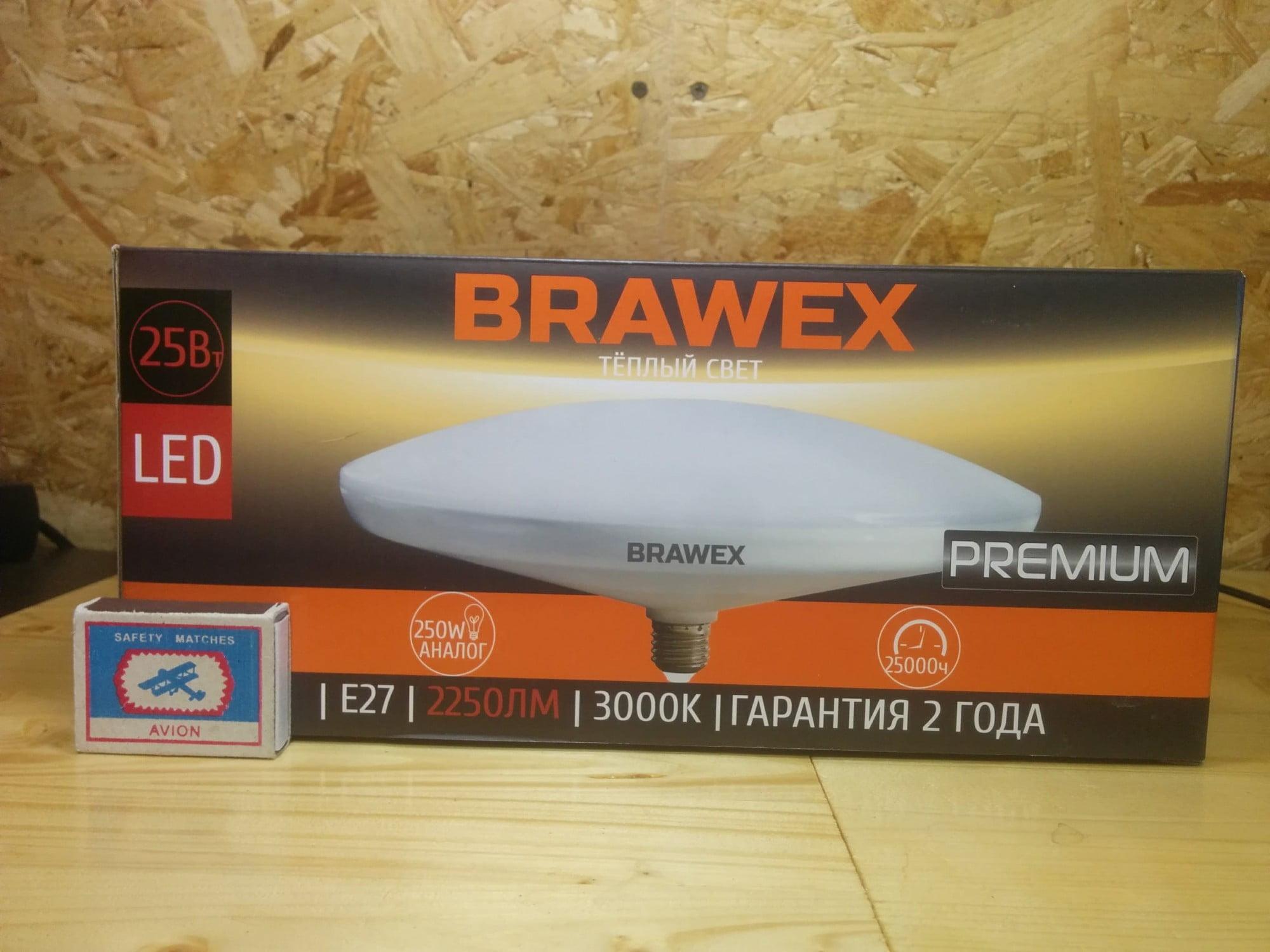 Brawex S51201-DSL4S-25L арт. S51201-DSL4S-25L Упаковка